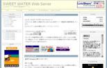 SWEET WATER Web Server