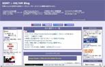 KSMT :: HR/HM Blog