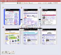 3Dウェブ検索実験新サービス