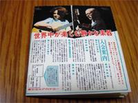 東京音楽アカデミー