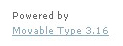 Movable Type 3.16