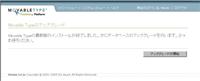 mt.cgi 実行