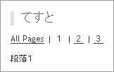 1ページ目を表示