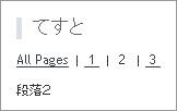 2ページ目を表示