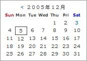 月送りカレンダー(簡易版)