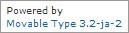 Movable Type 3.2-ja-2 へアップグレード