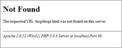 404エラーのページ