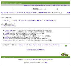 Google Directory