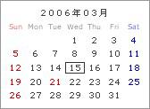 休日表示カレンダースクリプト