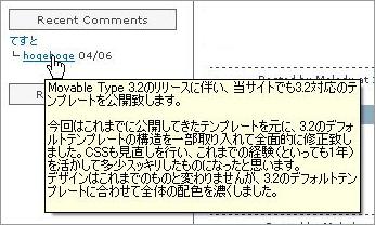 remove_html追加