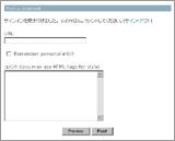 カスタマイズによりサイン・イン状態でセキュリティコードを非表示にする