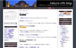 hakuro.info blog