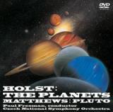 ホルスト:組曲「惑星」op.32[冥王星付]