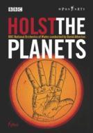 ホルスト:組曲「惑星」(マシューズ作曲「冥王星」付き)