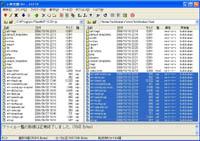 サーバ側のパーミッション変更対象ファイル選択