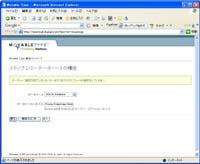 ウィザード(データベース選択後の接続成功画面