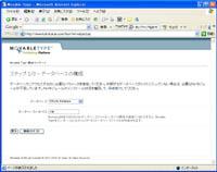 ウィザード(データベース選択で「SQLite」選択時