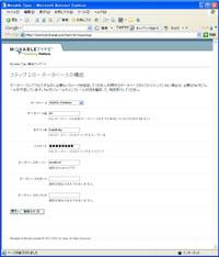 ウィザード(データベース選択で「MySQL」選択時
