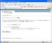 ウィザード(データベース選択で「SQLite」選択時のパス変更