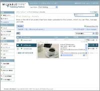 イメージ・URL・パス等を表示