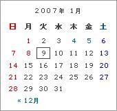 カレンダーの休日表示を行うプラグイン