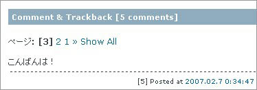 Paged Comments Plugin
