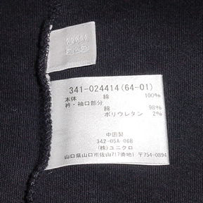 洗濯表示マーク用のタグ