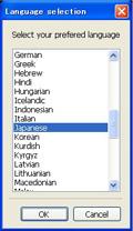 言語選択画面で「Japanese」を選択