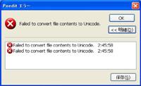 Cygwin の msgfmt コマンドでコンパイル