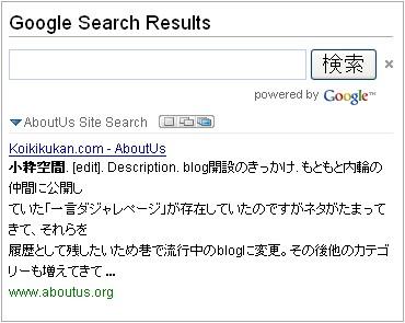 「小粋空間」による検索結果