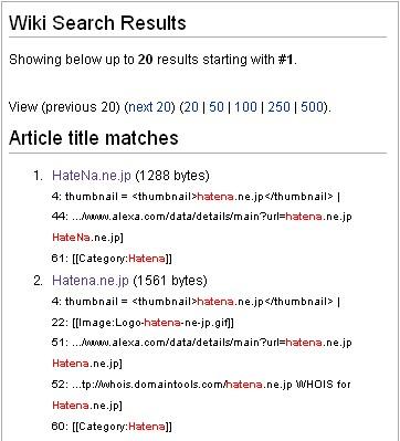 「hatena」による検索結果