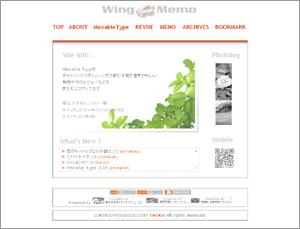 WingMemo