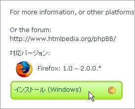 Html Validator :: Firefox Add-ons