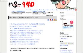 MS-14D