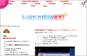 k.now.weblog@WP