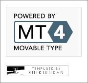 Movable Type 4 テンプレート