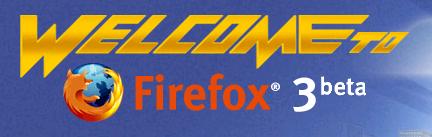 Firefox3 beta のインストール1