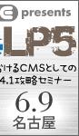 CSS Nite