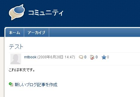 MT42rc3