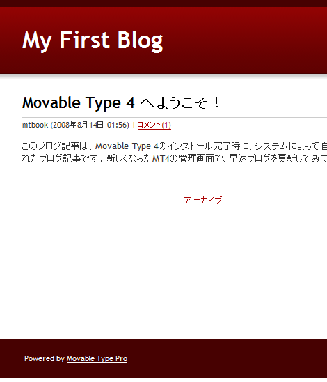 Movable Type 4.2