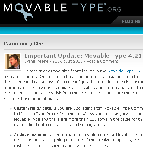 Movable Type 4.21 リリース