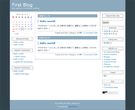 WordPress - テーマ