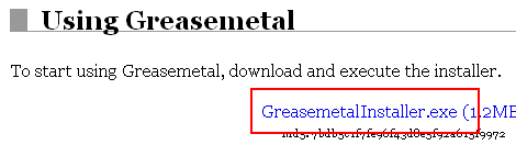 Greasemetal のページ