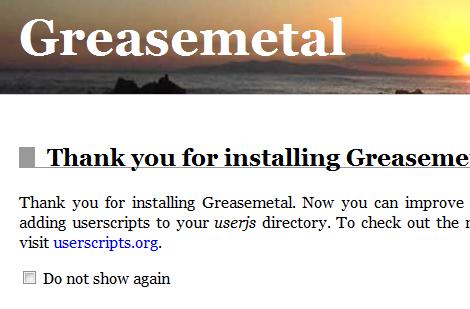 Greasemetal のインストール完了画面