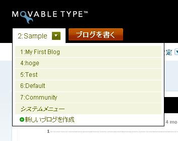 BlogIDViewer1
