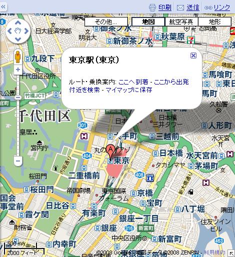 Google マップ検索結果