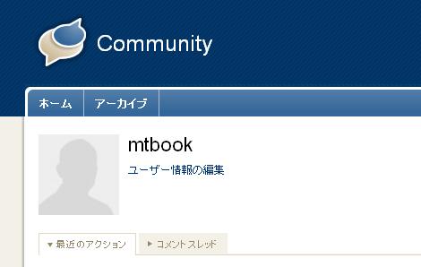 自分のプロフィールページ