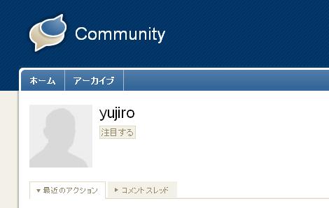 他のユーザーのプロフィールページ