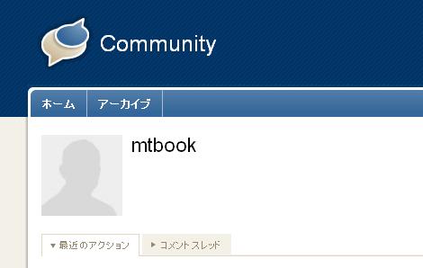 サインインしていない場合のすべてのユーザーのプロフィールページ