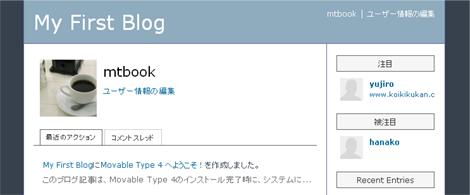 プロフールページ